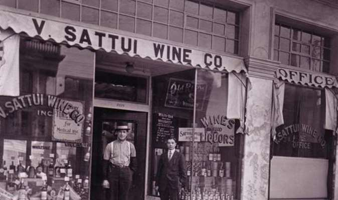 A gallery image of V. Sattui Winery from CellarPass