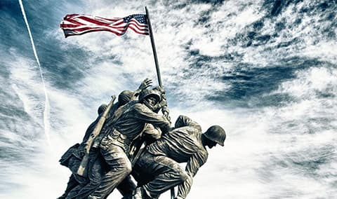 United States Marine Corps Ball Image