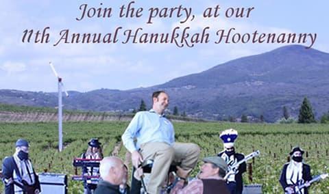 11th Annual Hanukkah Hootenanny Image